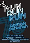 Boston marathon run font