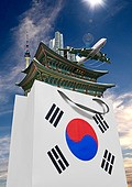 최고의 대한민국
