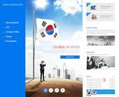 태극기가 휘날리는 한국의 세계적인 경제 홈페이지