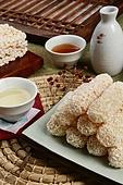 Korean cookies