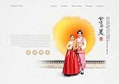 Korea Culture Web Templates