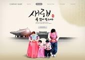 Korean holidays web template