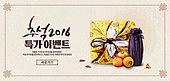 Chuseok Event