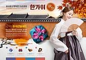 Korea traditional holiday
