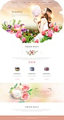 Beauty Web Template