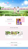 Spring Web Template
