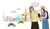 English Education Illust