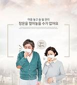 Sensory pollution