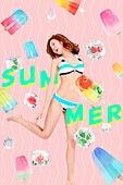 Vivid Summer