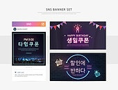 sns banner set