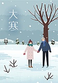 The 24 Seasonal Illust