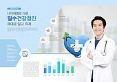 Medical Templates