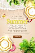 Summer pop-up