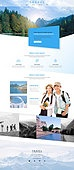 travel web design