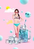 Cool Summer Girl