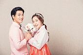 Korean couple married in hanbok
