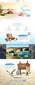 summer web design