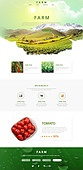 farm web design