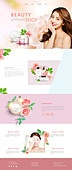 beauty web design