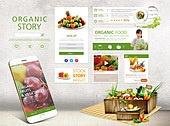 Organic Mobile Mockup