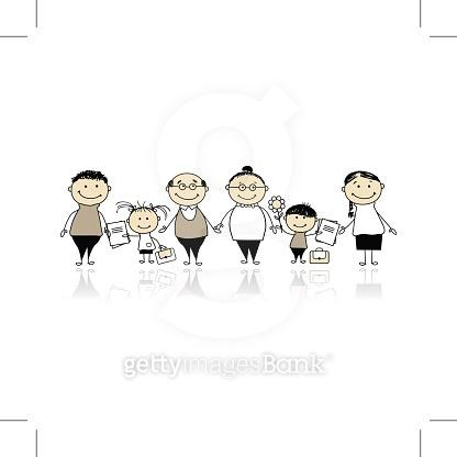 가족 일러스트