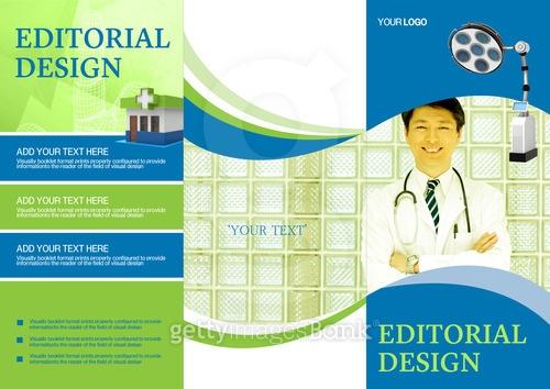 의료 팜플렛