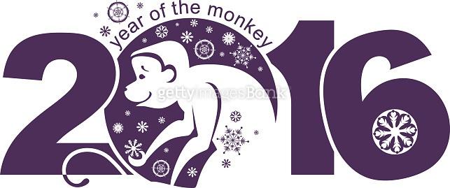 2016 원숭이