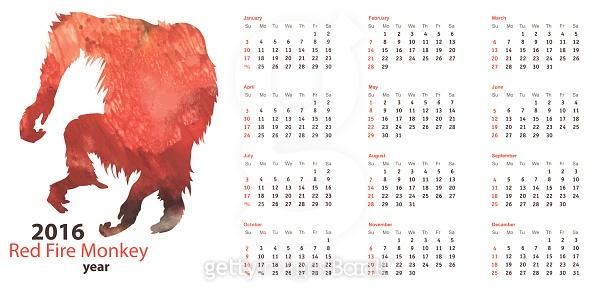 2016 Monkey Calendar