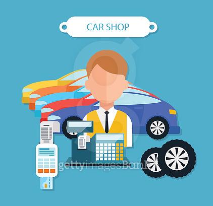 자동차 서비스