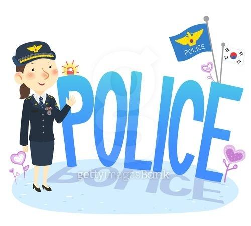 경찰의 날