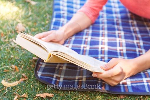 내 취미는 독서