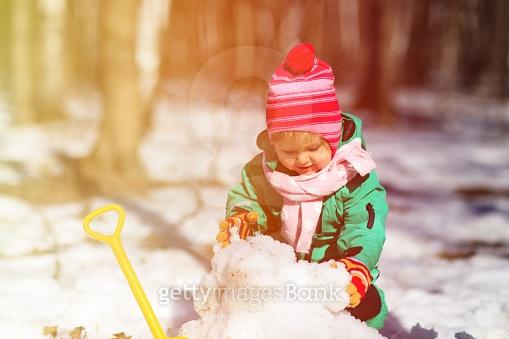이제 곧 겨울!!