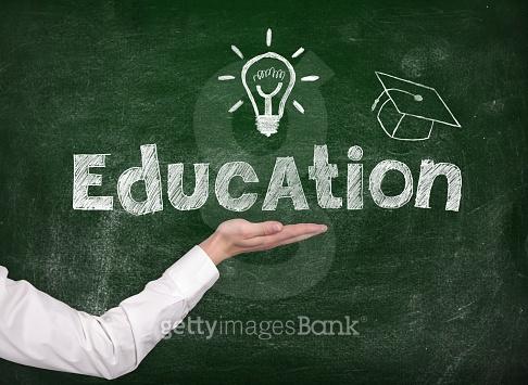 교육이 미래다