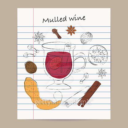 손그림 와인