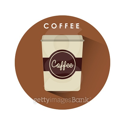 따뜻한 커피한잔