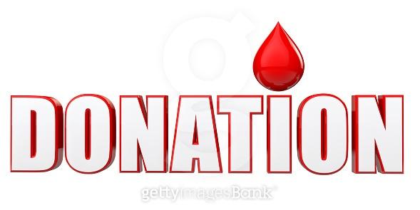 헌혈의 소중함