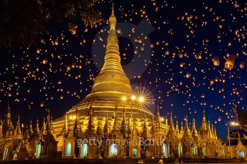 세계시리즈 28 - 미얀마