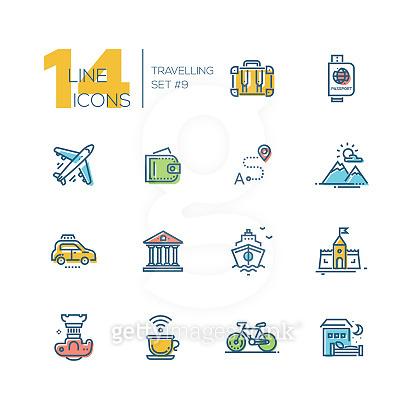 Line icons - travel