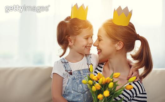 꽃보다 아름다운 행복