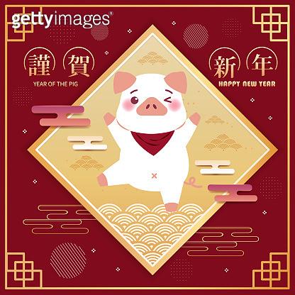 Cartoon pig with 2019 year