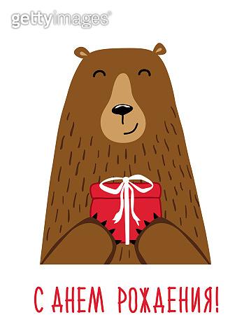 Cartoon character of bear