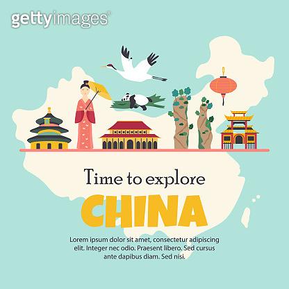 Chinese Landmark