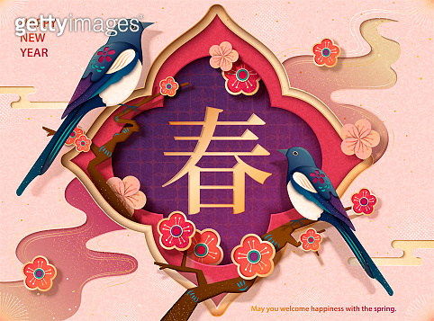 Oriental painting illustration