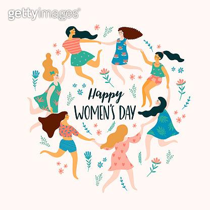 국제 여성의날