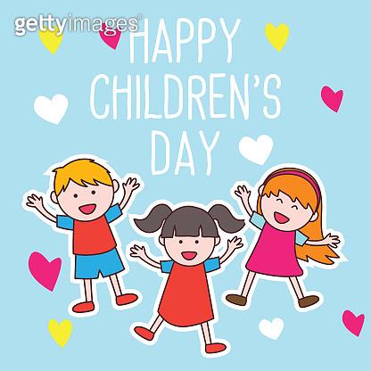 행복한 어린이날