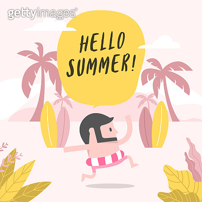 안녕,여름!