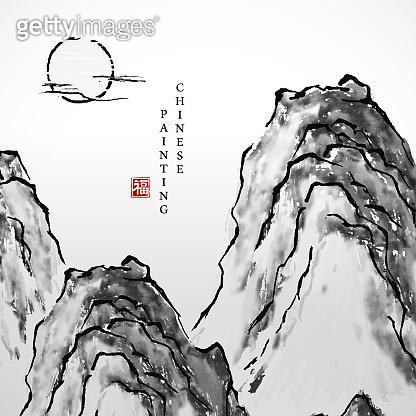 Translation Chinese Painting