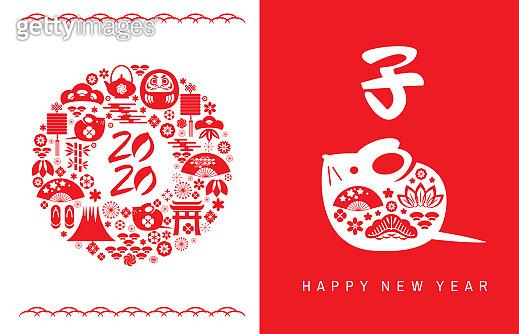 2020 oriental style illustration