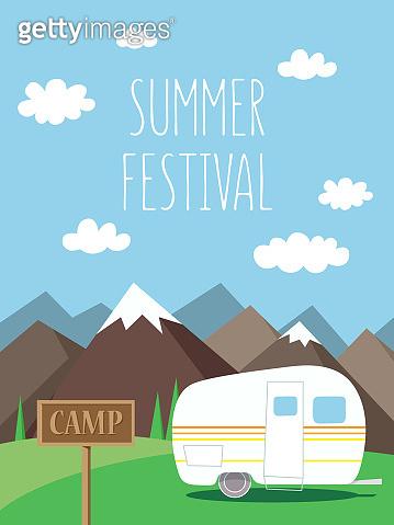 여름 캠핑