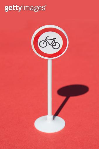교통표지판